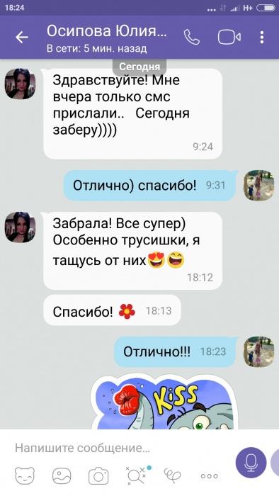 otziv-10