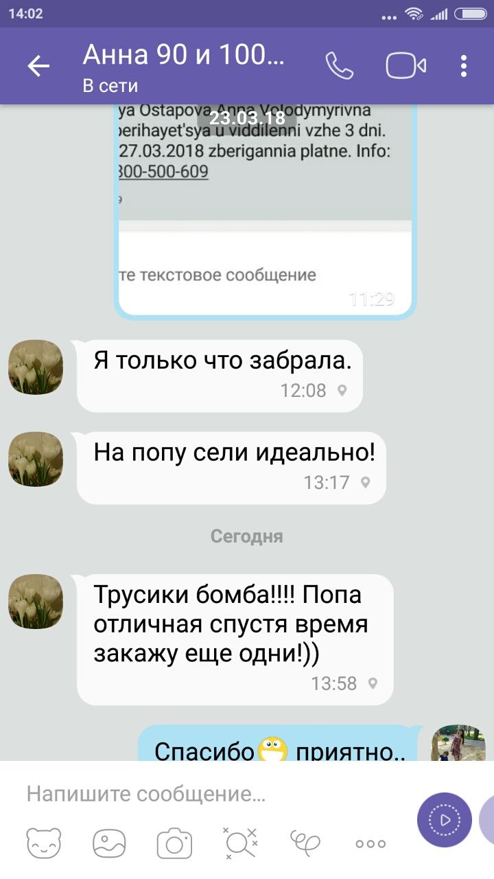 otziv-17