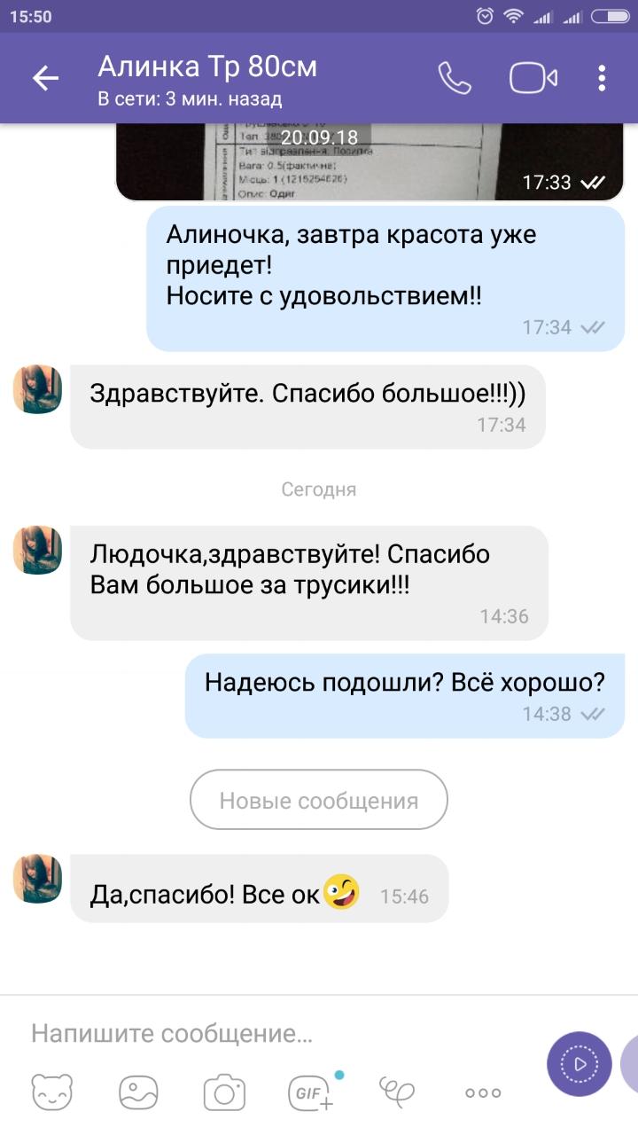 otziv-2