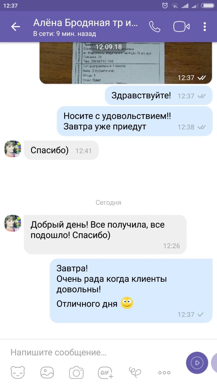otziv-4