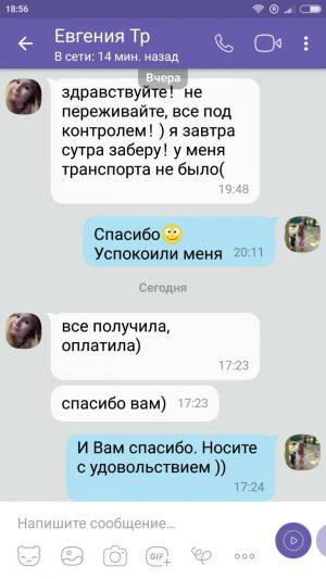 otziv-11