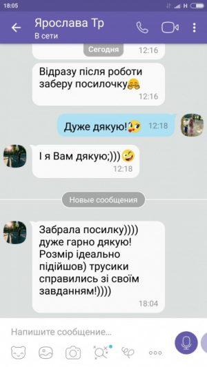otziv-9